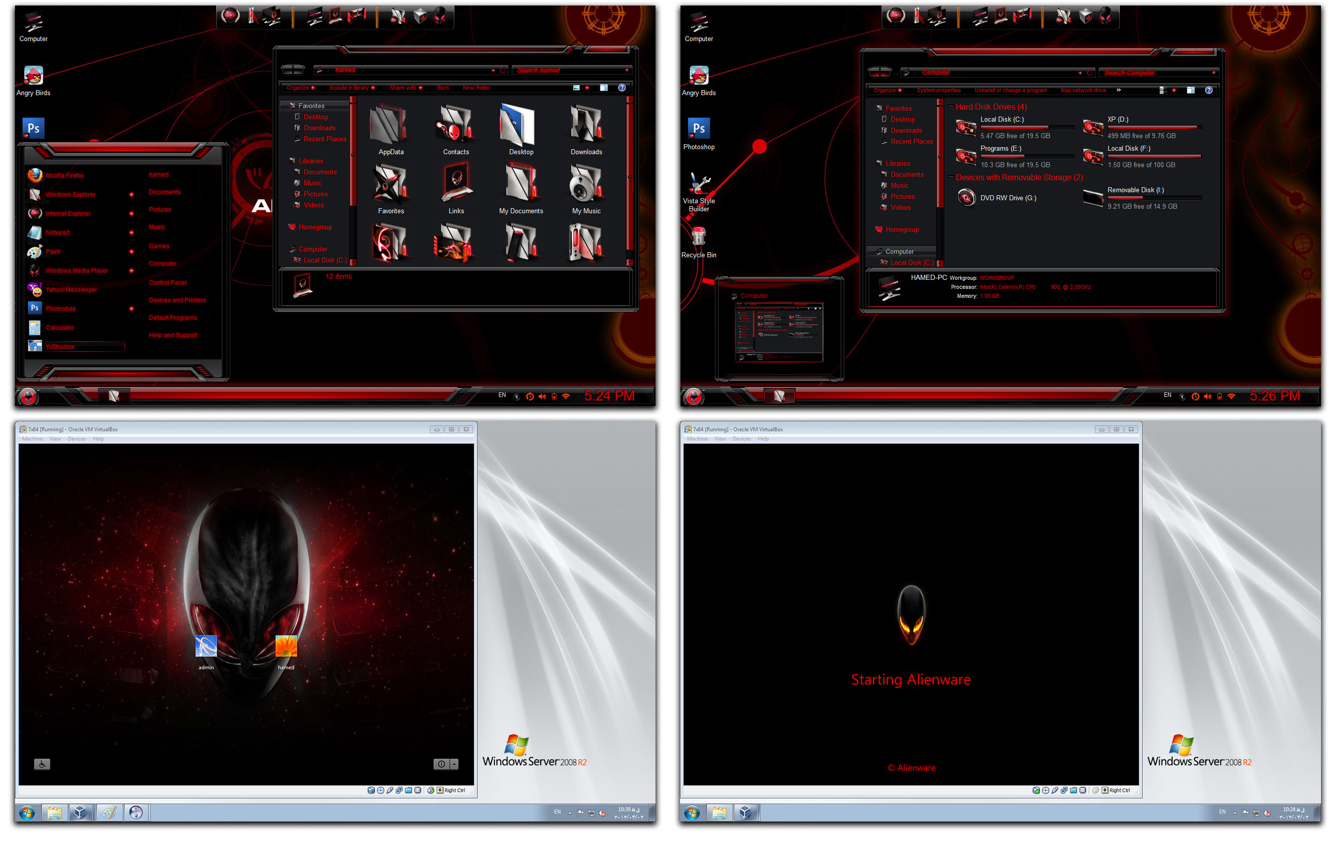 Free windows 7 themes alienware for Window 07 themes