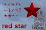 Red Label.1.5 Cursors