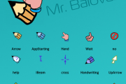 Mr. Baloven Cursors