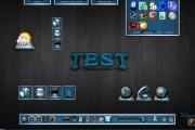 Test Docks for ObjectDock