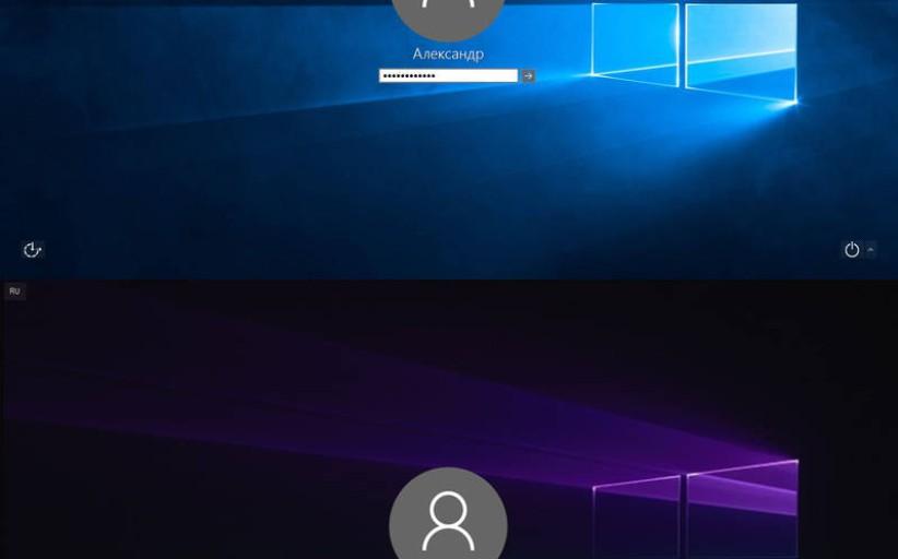 Windows 10 Logon W7