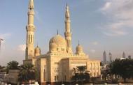 Visit to Beautiful Dubai Frame and Jumeirah Mosque