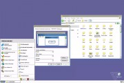Microsoft Windows XP Theme Mac Aqua